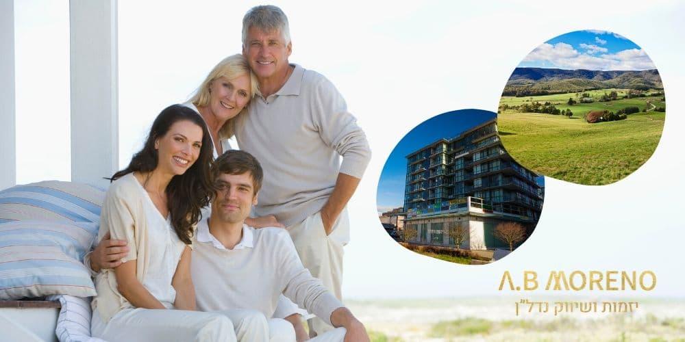 קרקע או דירה? איך תוכלו לבחור נכון?