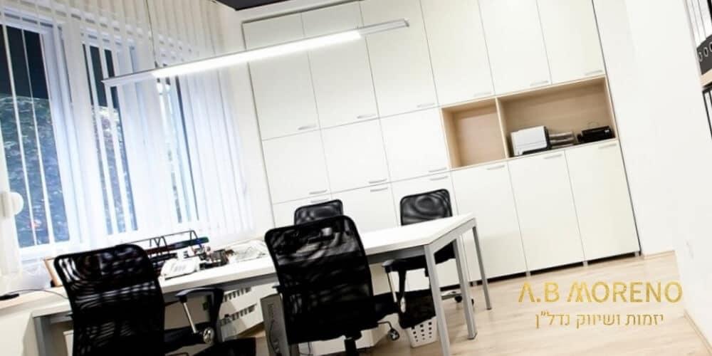 קניית משרדים להשקעה – זה הזמן הכי נכון להשקיע