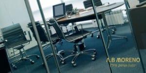 קניית משרד להשקעה א ב מוראנו קרקעות למכירה