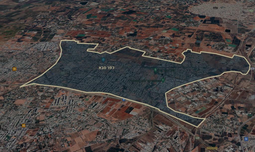 קרקעות למכירה בכפר סבא